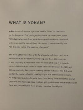 yokan collection